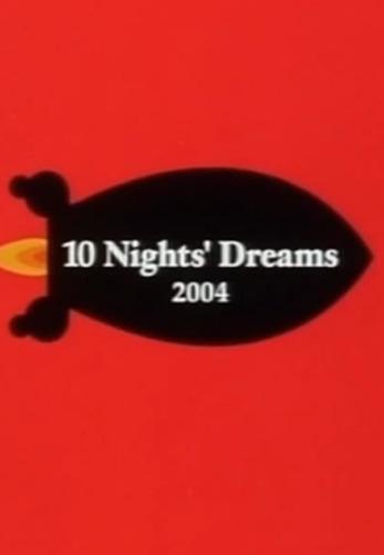 10 Nights' Dreams