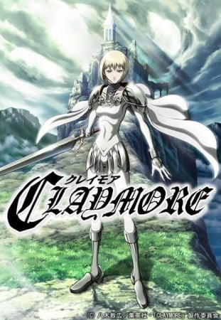 Claymore main image