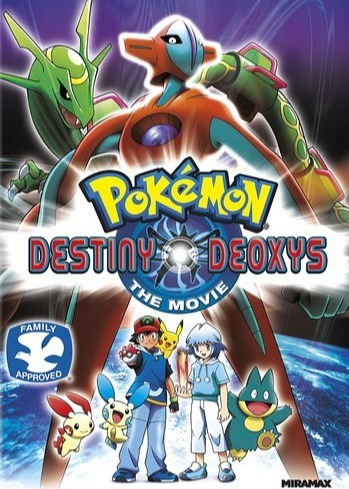 Pokemon Movie 7: Destiny Deoxys main image