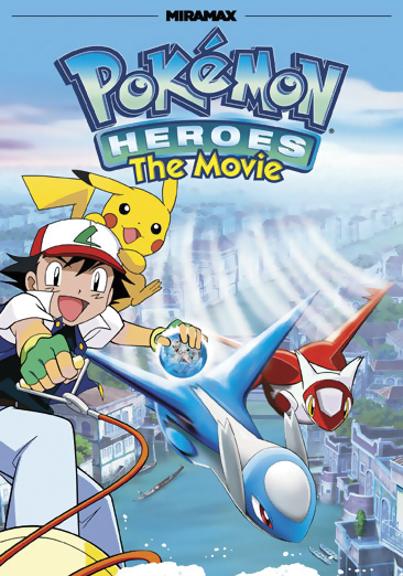 Pokemon Movie 5: Heroes - Latias and Latios main image