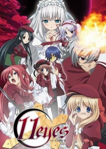 Trinity seven hentai - 3 4