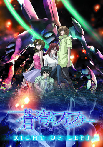 Fafner in the Azure - Right of Left main image