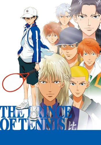 Prince of Tennis - National Championship main image