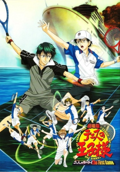 Prince of Tennis: Two Samurai The First Game main image