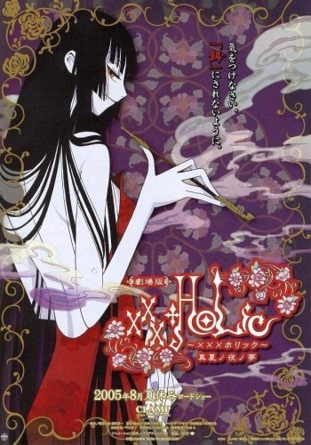 XXXHOLiC the Movie: A Midsummer Night's Dream main image