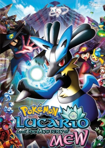 Pokemon Movie 8: Lucario and The Mystery of Mew main image