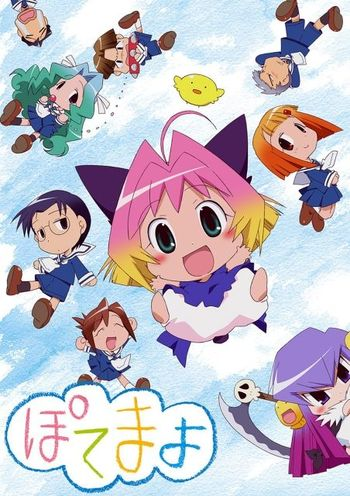 Potemayo Anime Cover