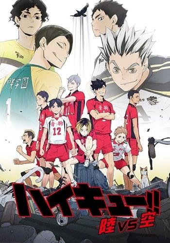 Haikyuu!!: Riku vs. Kuu Anime Cover