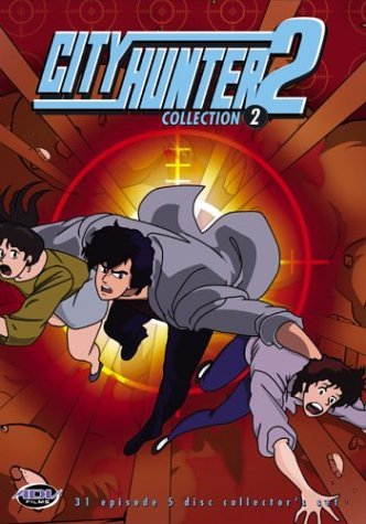 City Hunter 2 main image