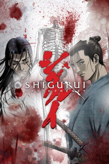 SHIGURUI T13-14-15: Amazon.fr: TAKAYUKI-Y+NORIO-N: Livres