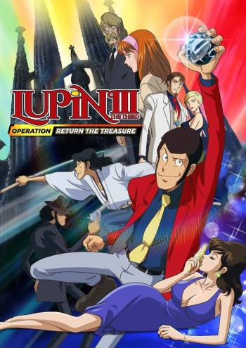 Lupin III Special 15: Operation Return the Treasure main image