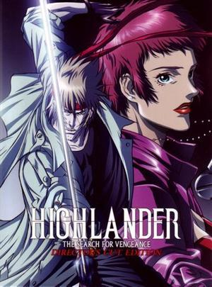 Highlander: The Search for Vengeance main image