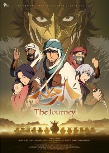 Journey: Taiko Arabia Hantou de no Kiseki to Tatakai no Monogatari Anime Cover