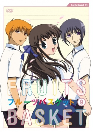 Fruits Basket main image