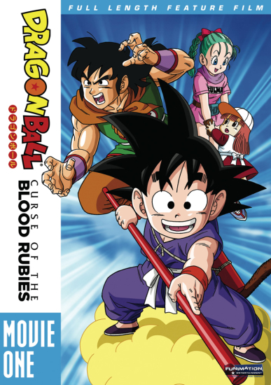 Dragon Ball Movie 1: Curse of the Blood Rubies main image