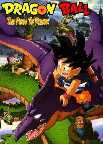 Dragon Ball Movie 4: The Path to Power main image