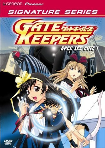 Gatekeepers main image
