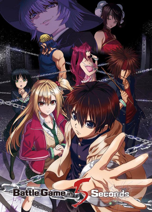 Deatte 5-byou de Battle Anime Cover