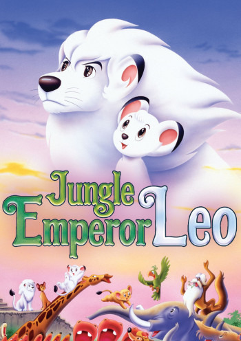 Jungle Emperor Leo Movie main image