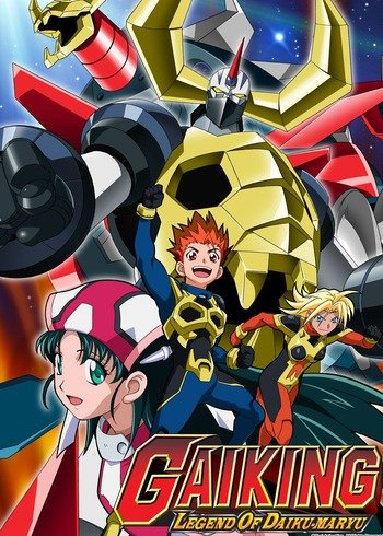 Gaiking: Legend of Daiku-Maryu main image