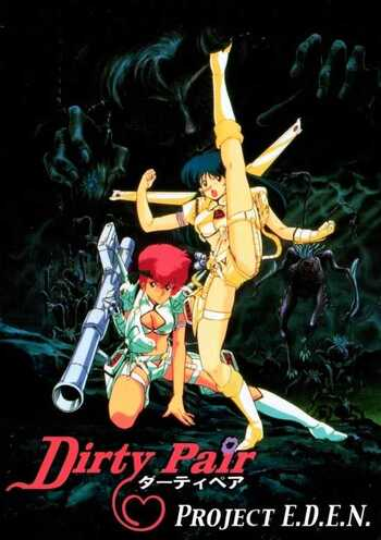 Dirty Pair: Project Eden main image