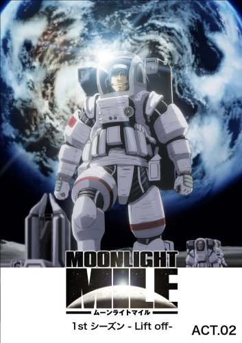 Moonlight Mile main image