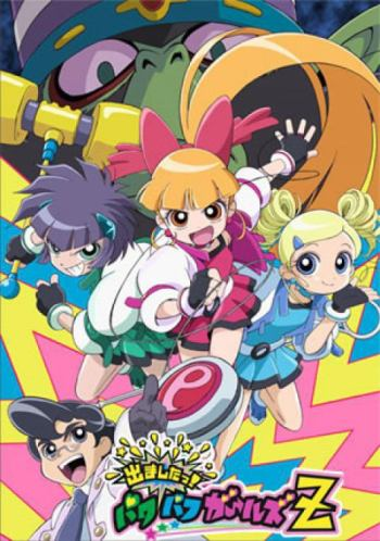 Demashita! Powerpuff Girls Z main image