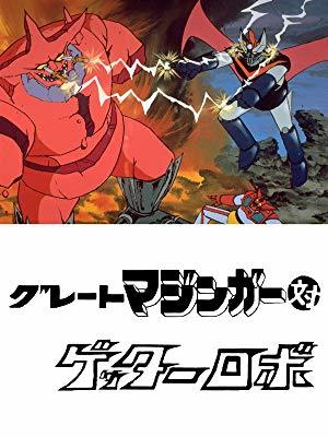 Great Mazinger vs Getter Robo main image