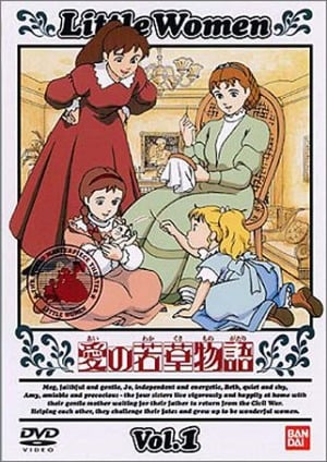 Little Women main image