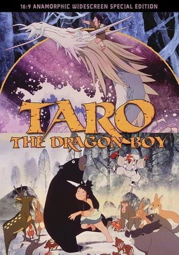 Taro the Dragon Boy main image