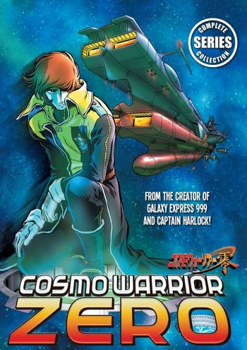 Cosmo Warrior Zero main image