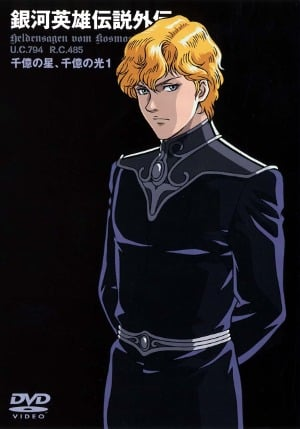 Legend of the Galactic Heroes: A Hundred Billion Stars, A Hundred Billion Lights main image