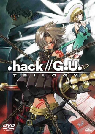 .hack//G.U. Trilogy main image