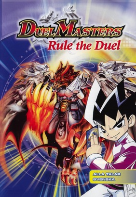 Duel Masters Main Image
