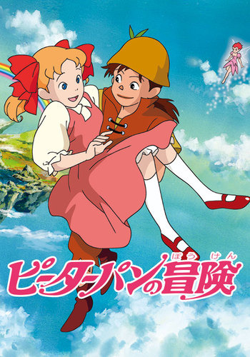 Peter Pan no Bouken main image