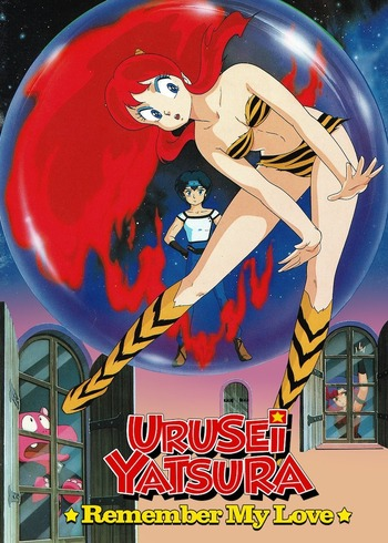 Urusei Yatsura Movie 3: Remember My Love main image