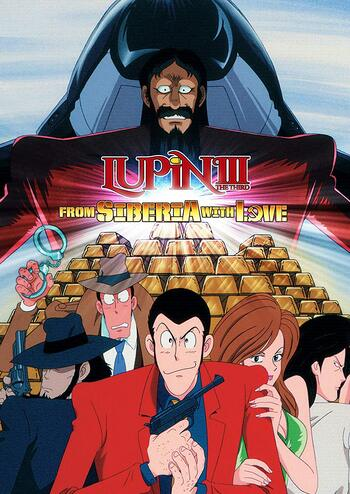 Lupin III Special 4: From Russia With Love main image