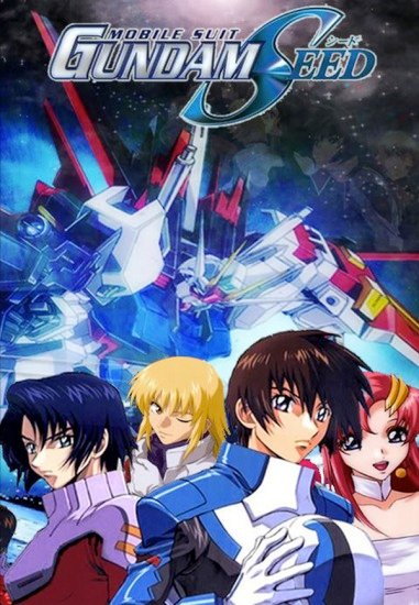 Mobile Suit Gundam SEED main image