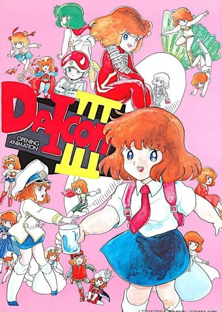 Daicon III and IV main image
