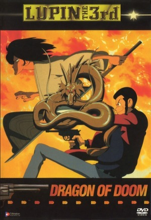 Lupin III Special 6: Dragon of Doom main image