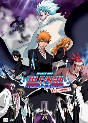 Bleach Movie 2: The DiamondDust Rebellion - Mouhitotsu no Hyourinmaru main image