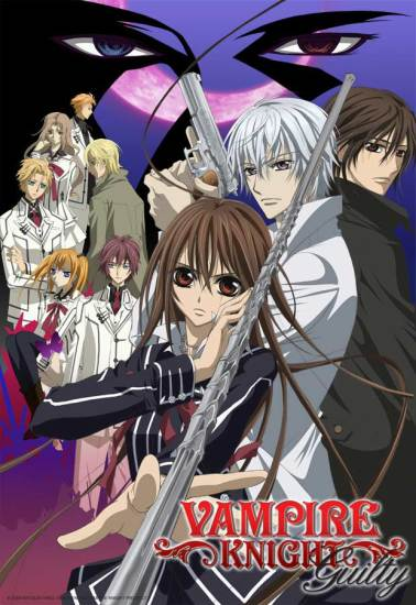 Vampire Knight Guilty main image