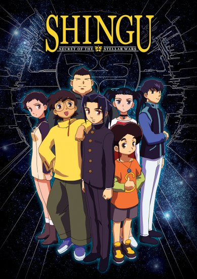 Shingu: Secret of the Stellar Wars main image