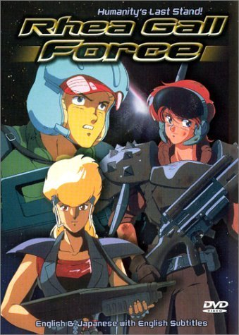 Gall Force 4: Rhea Gall Force main image