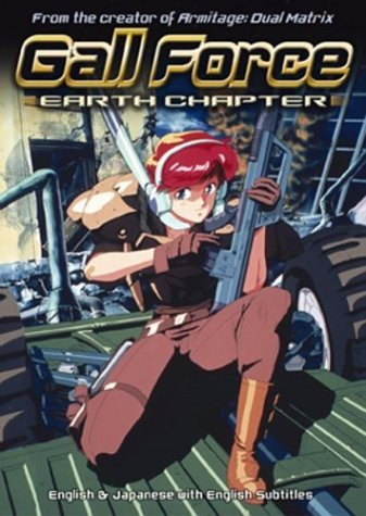 Gall Force 5: Earth Chapter main image