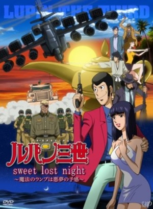 Lupin III Special 20: Sweet Lost Night main image