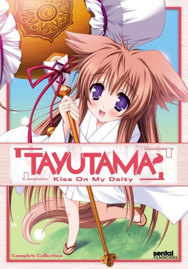 Tayutama -Kiss on my Deity-