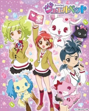Jewelpet main image