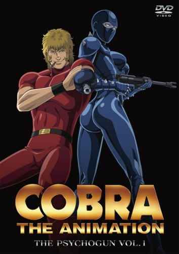 Cobra The Animation: The Psychogun main image