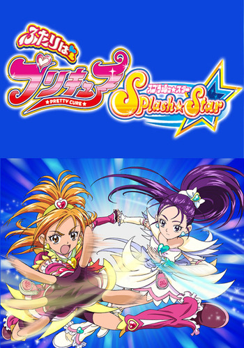 Pretty Cure Splash Star main image